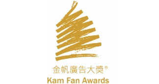 Kam Fan Awards