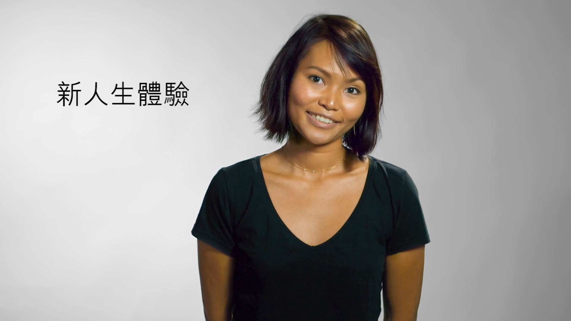 A young woman with Chinese characters saying new life experience
